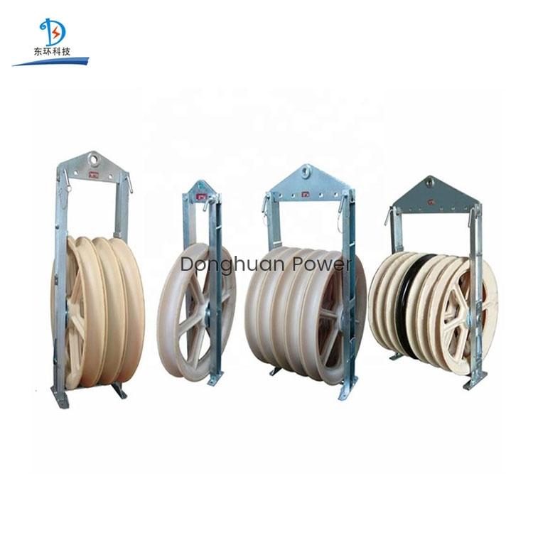 Ruedas de gran diámetro de 660 mm Gavillas Paquete de cables de polea conductor de alambre incluido