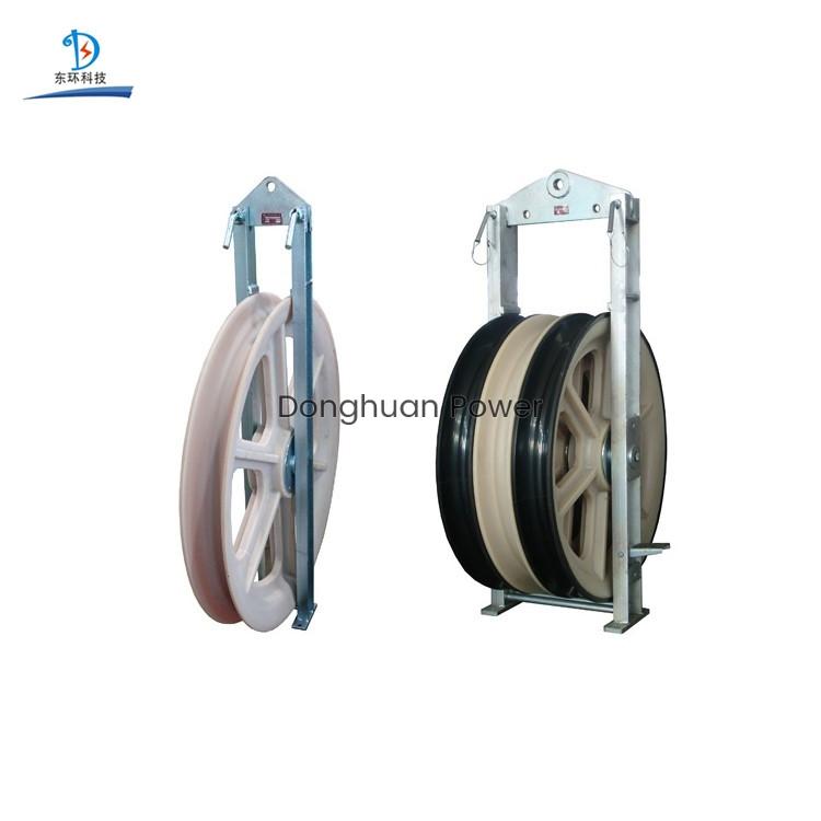 Polea de cable personalizada Polea de polea de nylon Polea 1-3 Polea de 1160 mm de diámetro