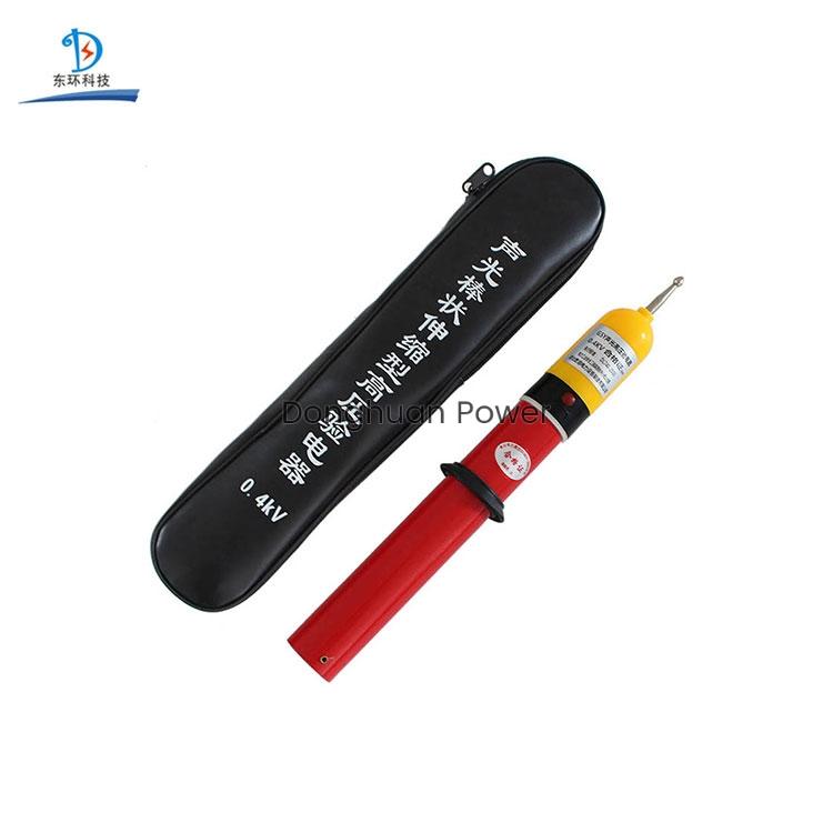 Electrotest de fibra de vidrio de alto voltaje Comunicar sonido-luz Electroscopio GDY